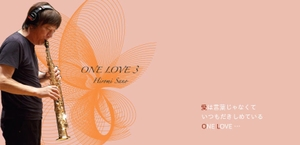 One_love