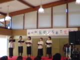 第15回花咲おらあの文化祭