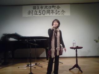 新春ファミリーコンサート