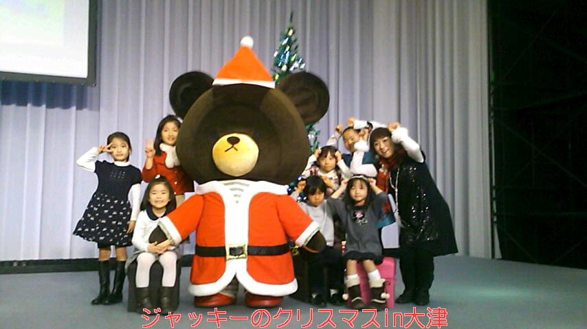 ジャッキーのクリスマスin大津プリンスホテル