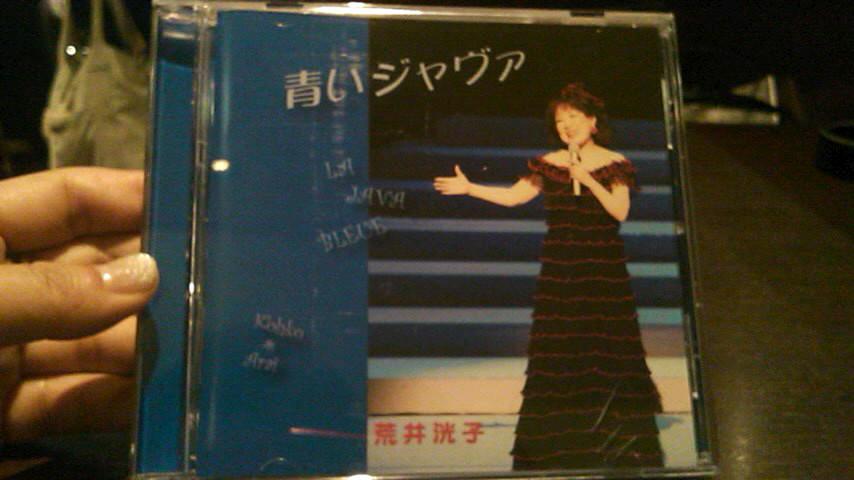 CD青いジャヴァ